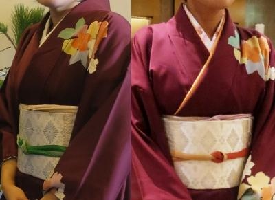 hikaku_kimono.jpg