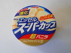 スーパーカップ01 - コピー