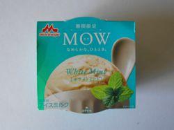 mowホワイトミント01 - コピー