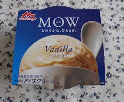 mow2015 - コピー