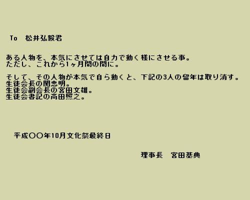 shorui_1.jpg