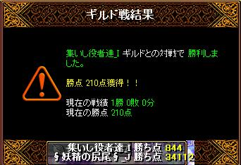 20150821084511f62.jpg