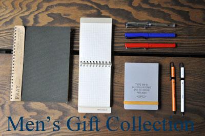 blog_gift.jpg