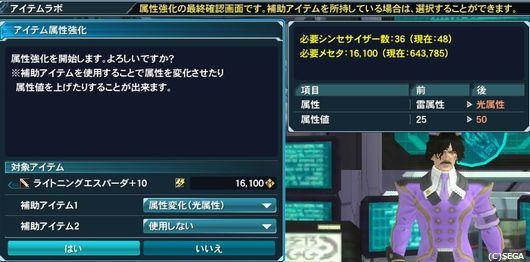 2015-07-08-163844.jpg