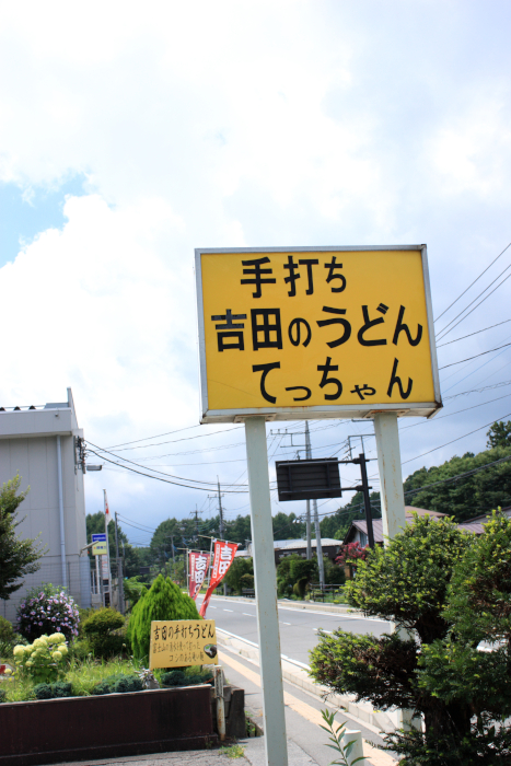 2015_08_14_9575[1]