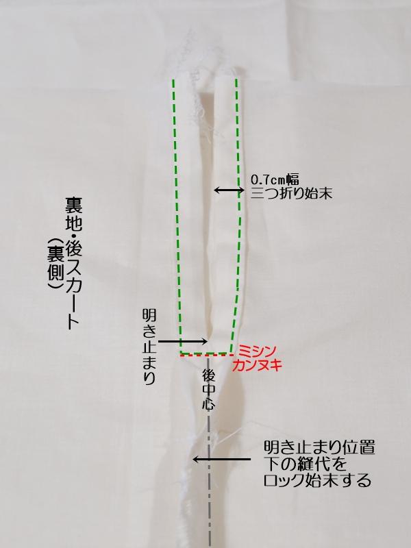 uratukiOP-1c.jpg
