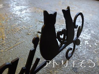 猫2匹+ハートの表札