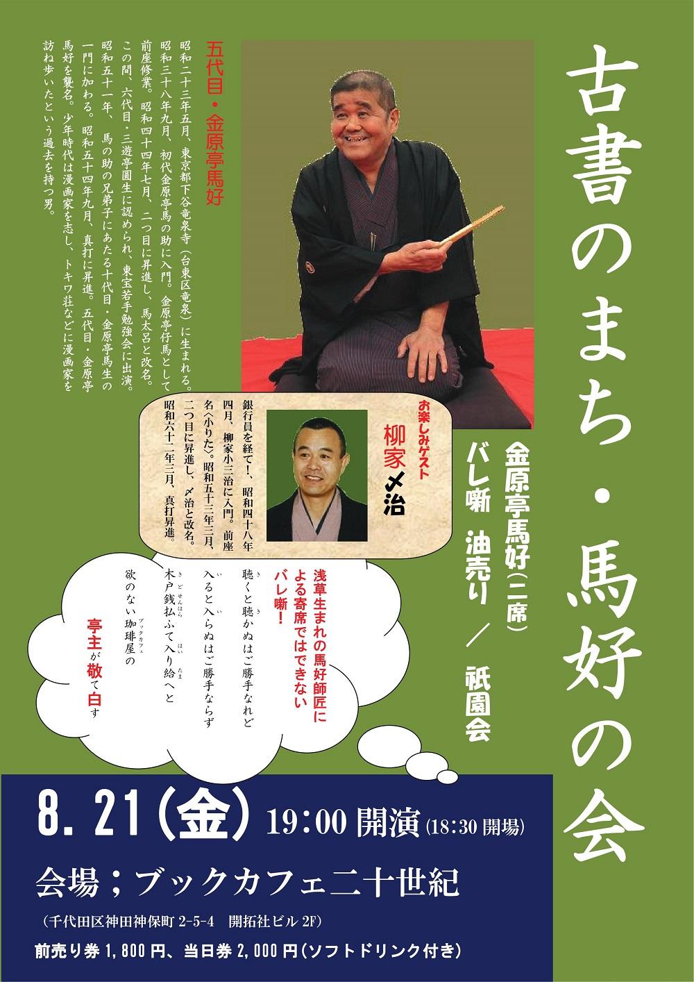 bakou02.jpg