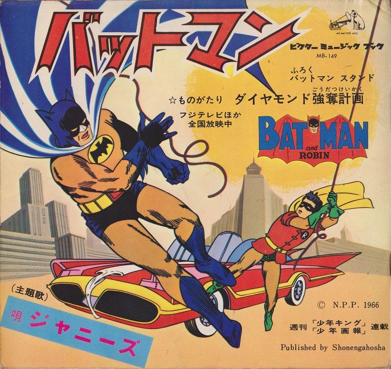 batman201508141.jpg