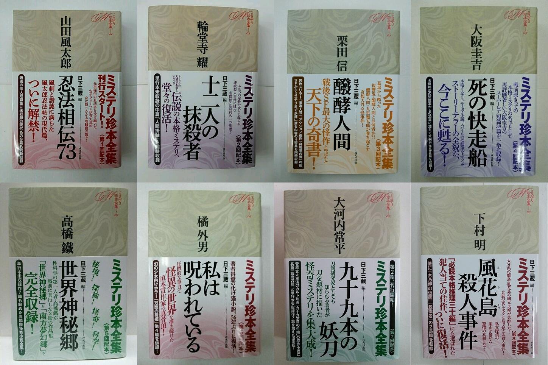 chinponkikan0821.jpg