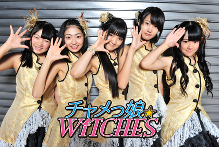 chtame_WITCHES_150105.jpg