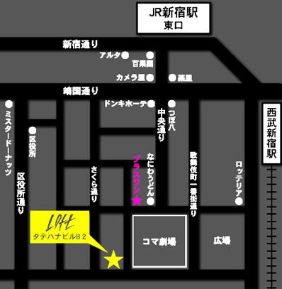 loft_map__20150304233138e9e.jpg