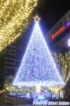 多摩センタークリスマスイルミネーション