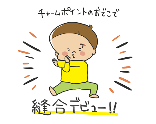 150224_01.jpg