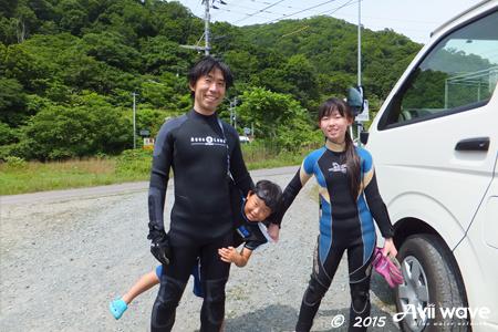 2015_08_09_7.jpg