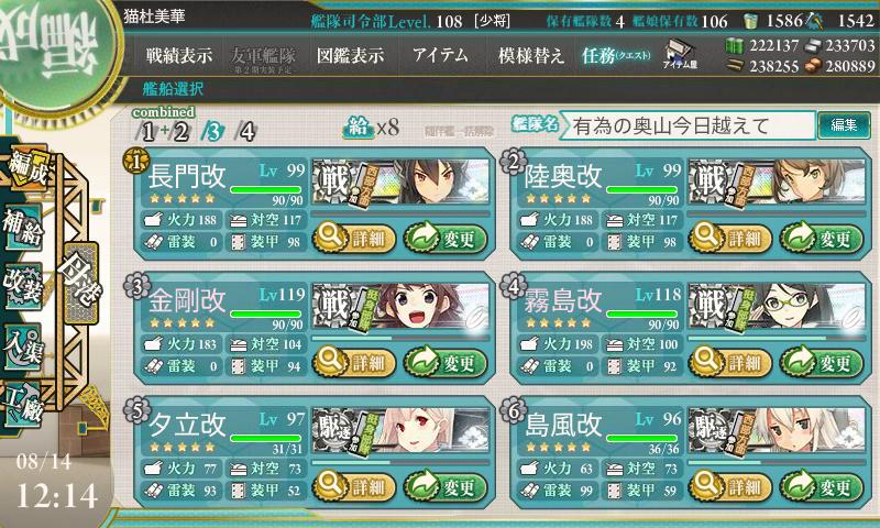 艦これ-062