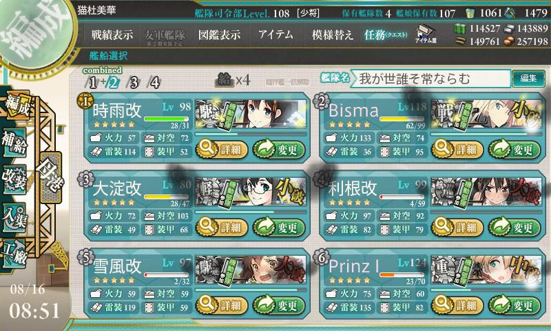 艦これ-081
