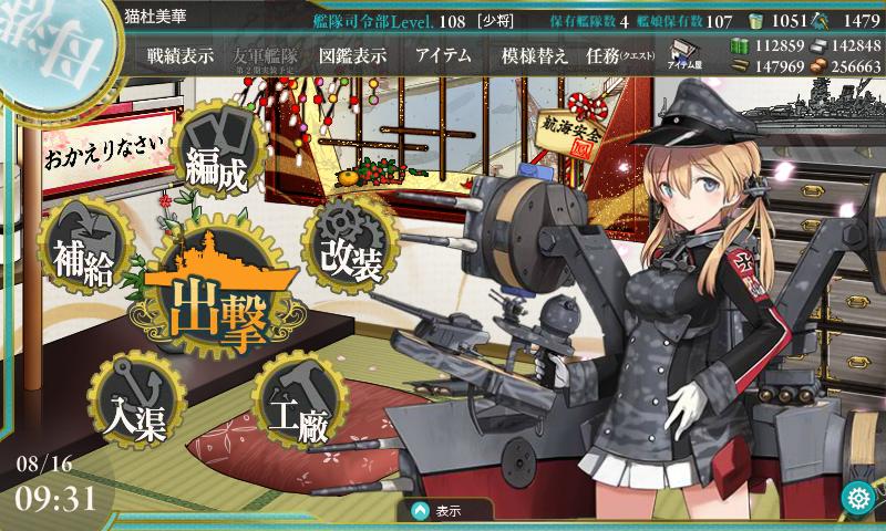 艦これ-085