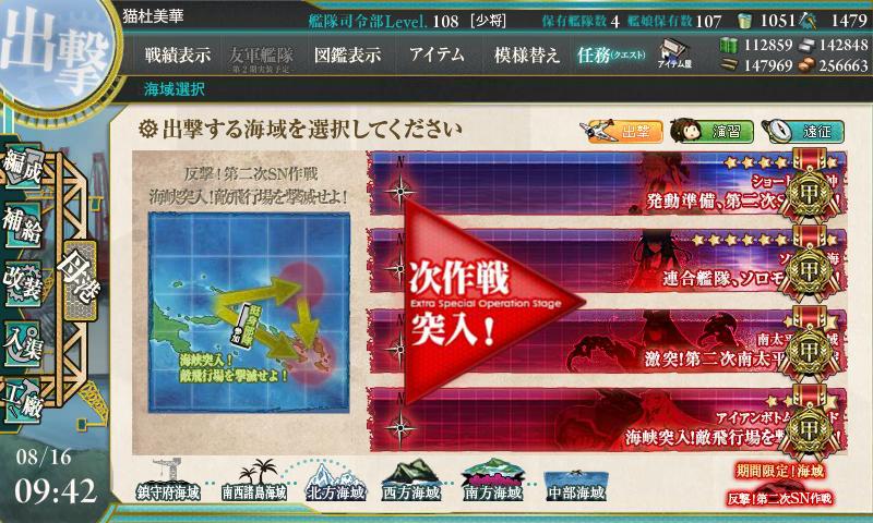 艦これ-086