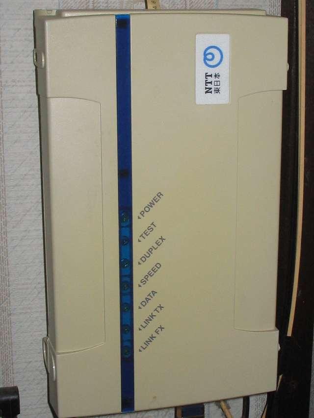 Bフレッツベーシック FX-ONU FX型光加入者線終端装置