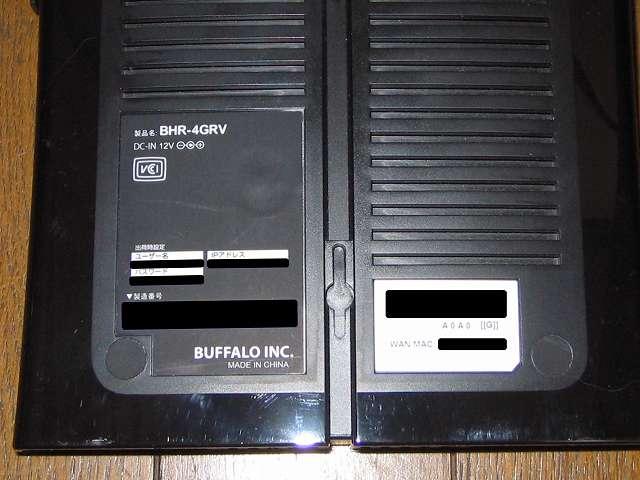 Buffalo BHR-4GRV 本体裏面
