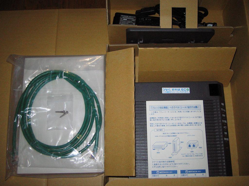 ひかり電話(光IP電話)申し込み、ひかり電話ルータ RT-S300SE(単体型) パッケージ開封