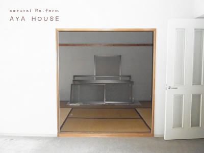 T様邸_旧和室 (3)