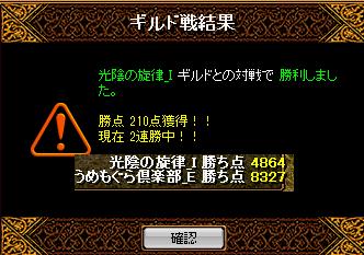 RedStone 15.01.14 3部B