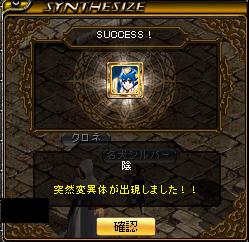 うぉ・・・!!