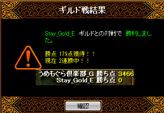 Stay_Goldさん