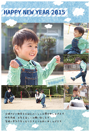 2015honjo_mihon_20150106161842010.jpg