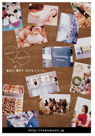 YAMA_chirashi_omote_mihon.jpg