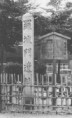 羅城門跡碑