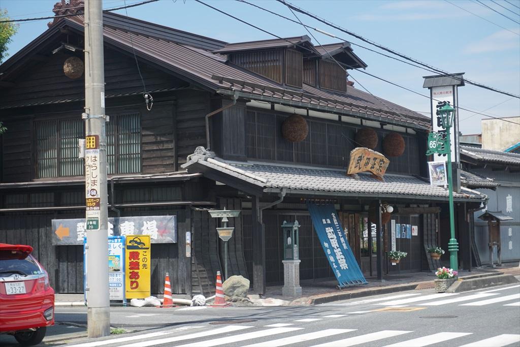 武甲酒造柳田総本店店舗_1