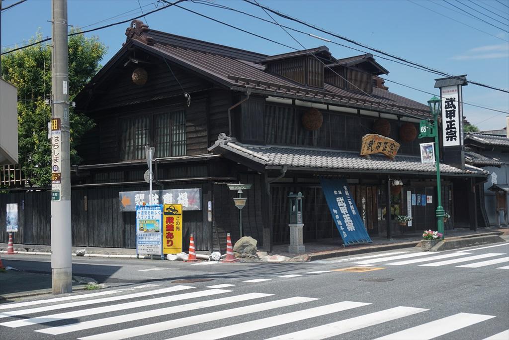 武甲酒造柳田総本店店舗_2