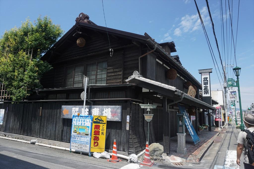 武甲酒造柳田総本店店舗_3