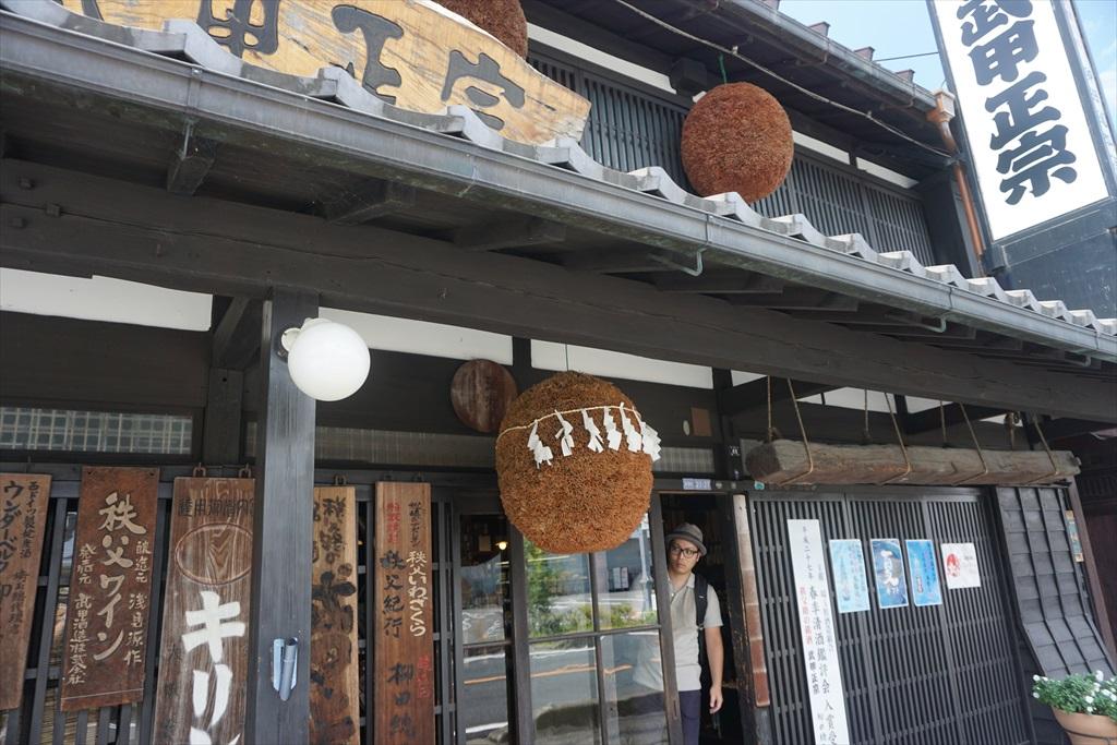武甲酒造柳田総本店店舗_4