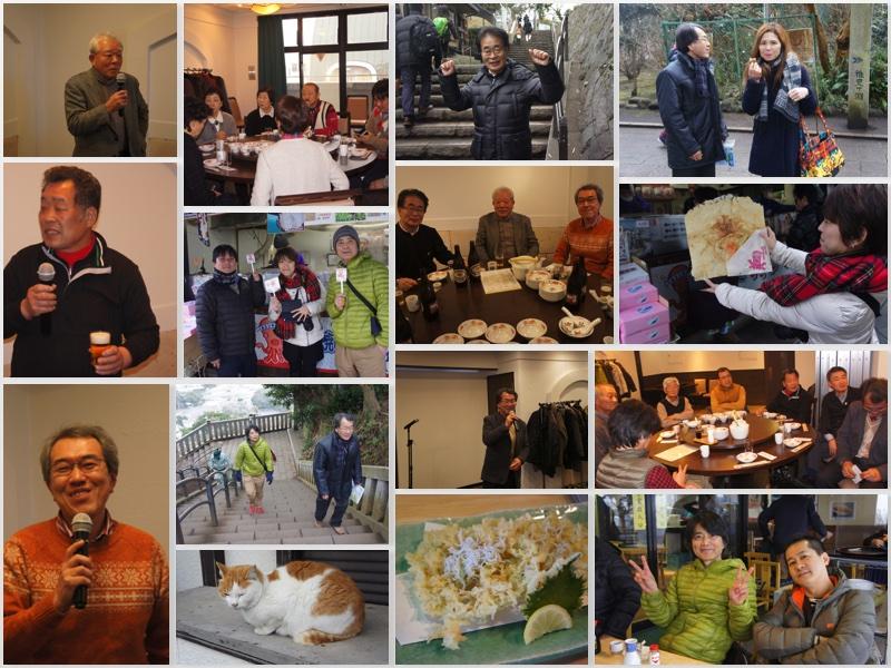 2015年2月8日小豆沢北町会新年会バスツアー