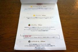DSC05077.jpg