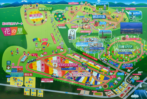花の里_天空リゾートマップ