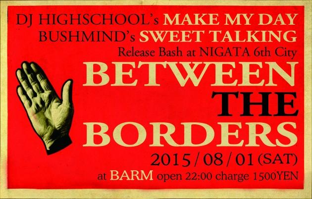 150801BTB 2card