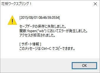 150801-hanasaku2.jpg