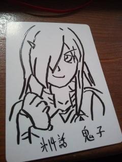 e_oniko14.jpg