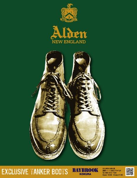alden02.jpg