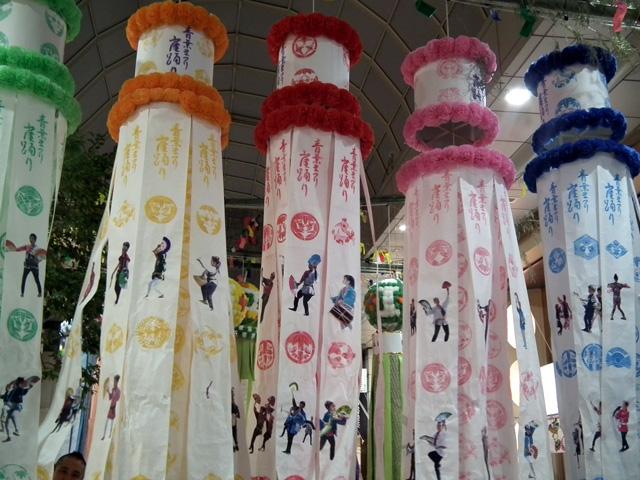 2015仙台たなばた祭り(24)