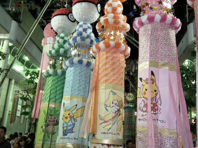 2015仙台たなばた祭り(26)