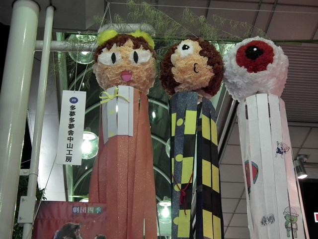 2015仙台たなばた祭り(27)