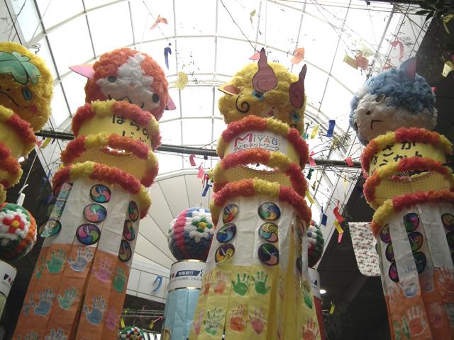 2015仙台たなばた祭り(28)