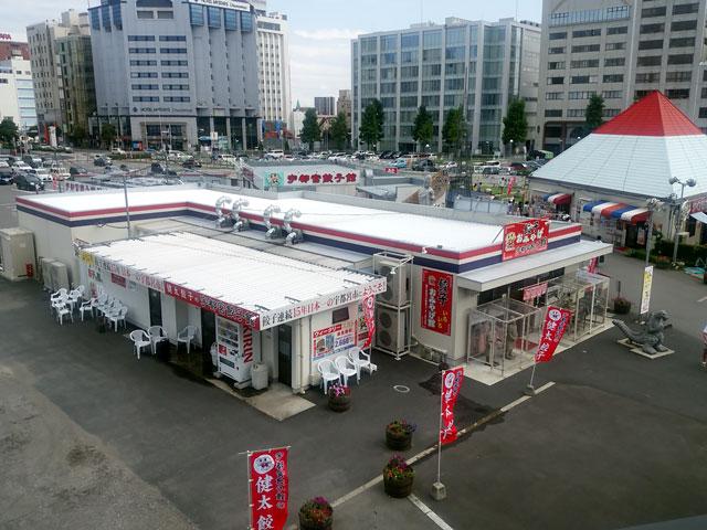 宇都宮餃子_1