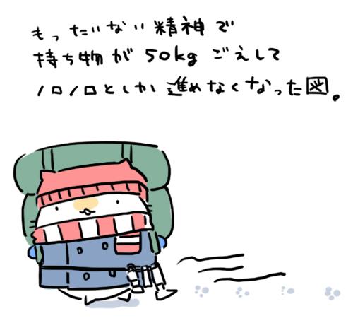 20150729.jpg